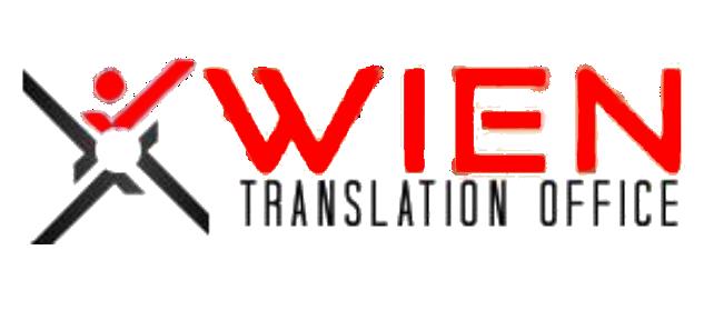 دارالترجمه رسمی وین